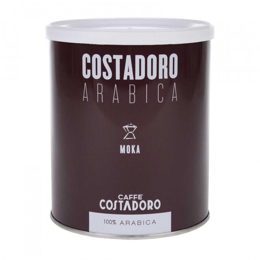 COSTADORO Moka 250 g malts, kārbas